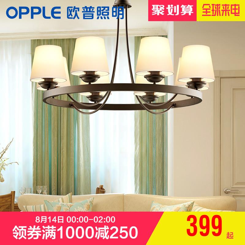 欧普照明客厅灯吊灯具美式吊灯餐厅卧室吊灯创意现代简约个性