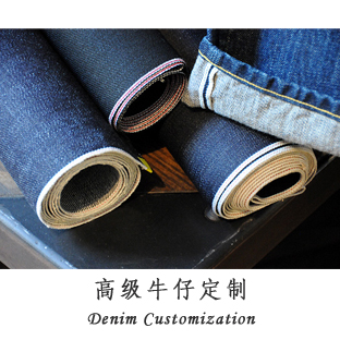 Rare denim jeans customized private customized red ear denim jeans casual pants basic production cost