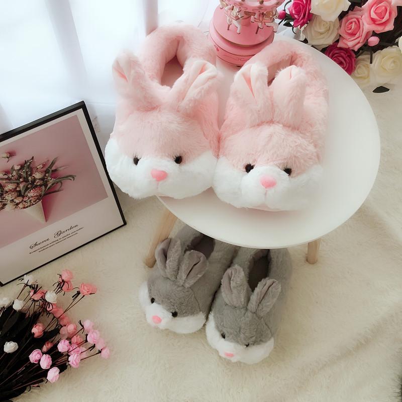 秋冬季男可爱小萌兔子室内棉拖鞋