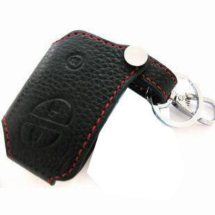 BYD BYD S6 special key key key key sets leather jacket leather key sets