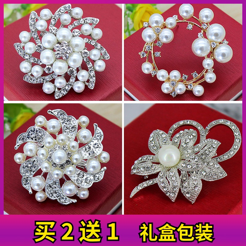 Simple round pearl brooch female Brooch Pin with accessories cardigan coat coat collar flower Cape button