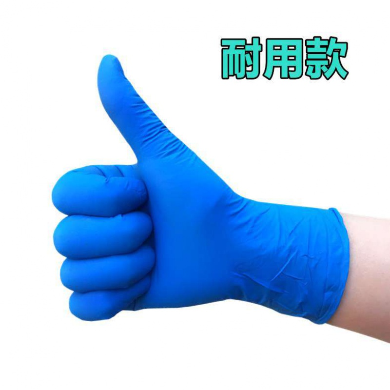 Cleaning with rubber gloves 100 pieces of disposable gloves for dental Western food