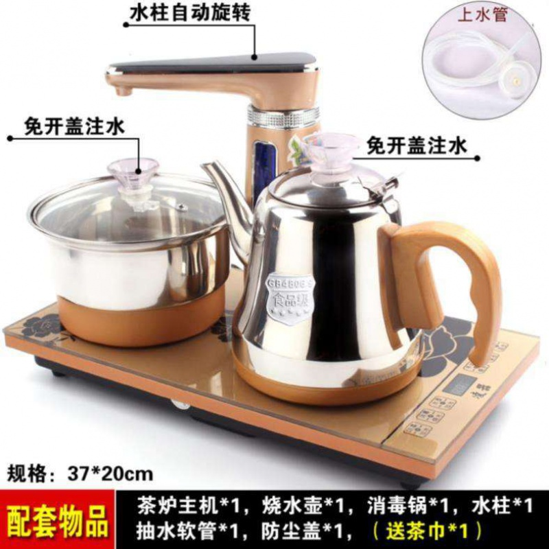 Heating table top Kungfu teapot electric kettle bottom water domestic teapot new leisure pot boiling water for tea