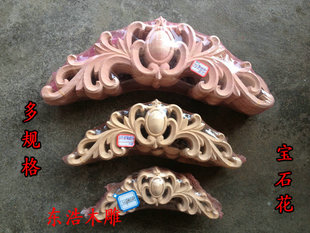 Continental furniture decals angle door wall flower flowers flower decoration gem more specifications Dongyang wood carving
