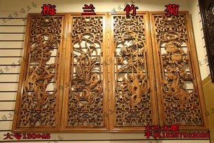 Merlin bamboo and chrysanthemum landscape Guabing camphor wood wood classical Chinese 130cm 45cm piece Dongyang woodcarving