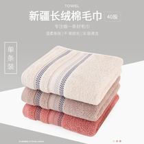 脸帕纯棉洗脸巾学生毛巾成年洗脸女可爱洗脸帕纯棉家用可爱宿舍