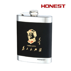 Фляжка HONEST 8OZ-67SQ-1
