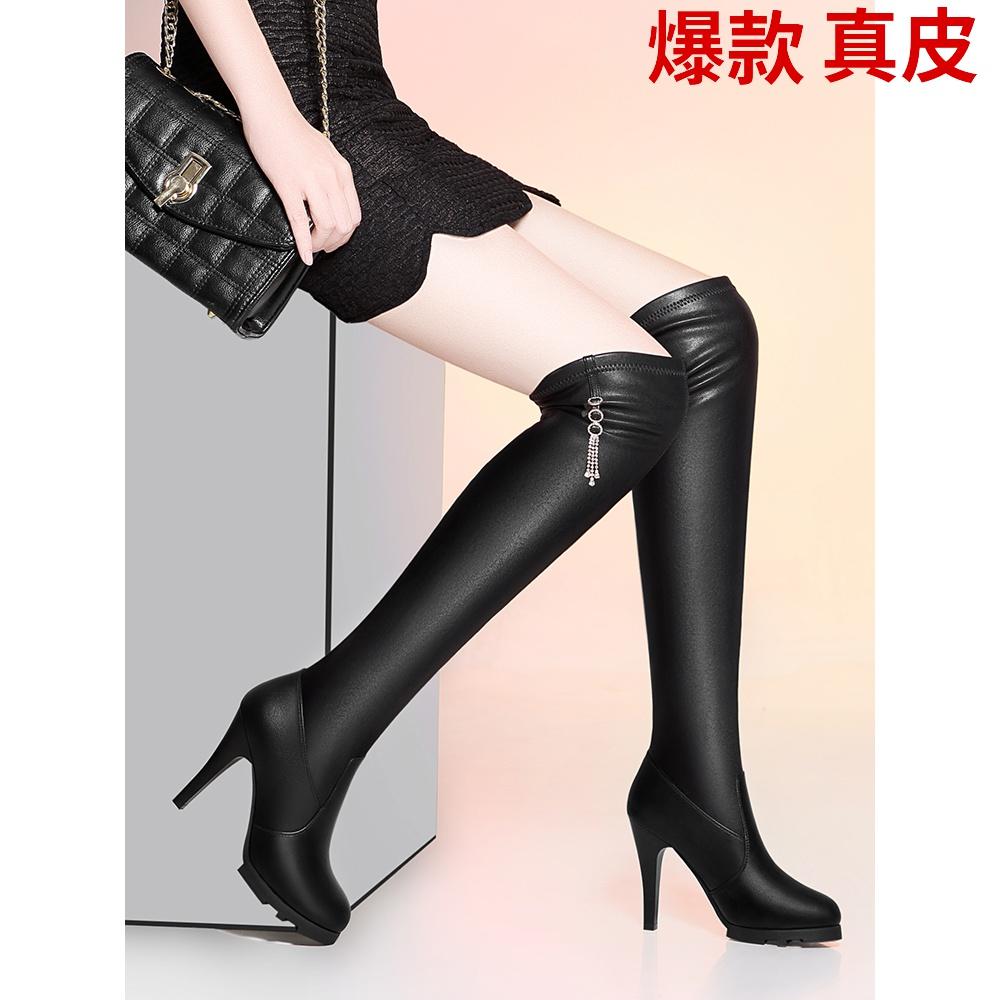 过膝长靴2020新款真皮女鞋冬季高跟加绒长筒女靴子百搭细跟高筒靴