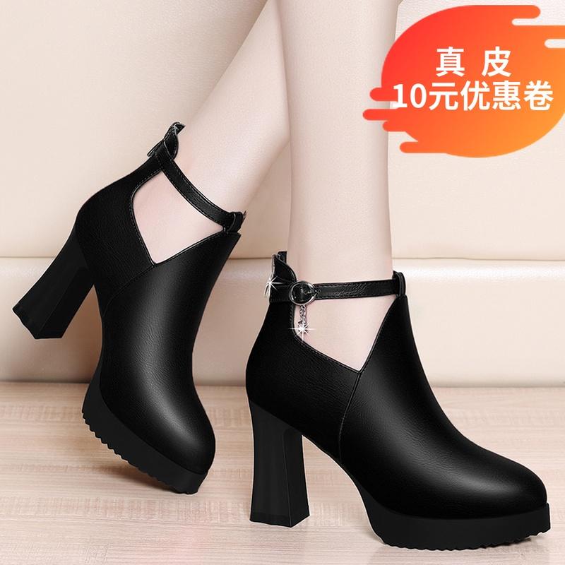 女鞋厚底模特防水台粗跟高跟鞋女单鞋春季圆头女士单皮鞋中跟真皮