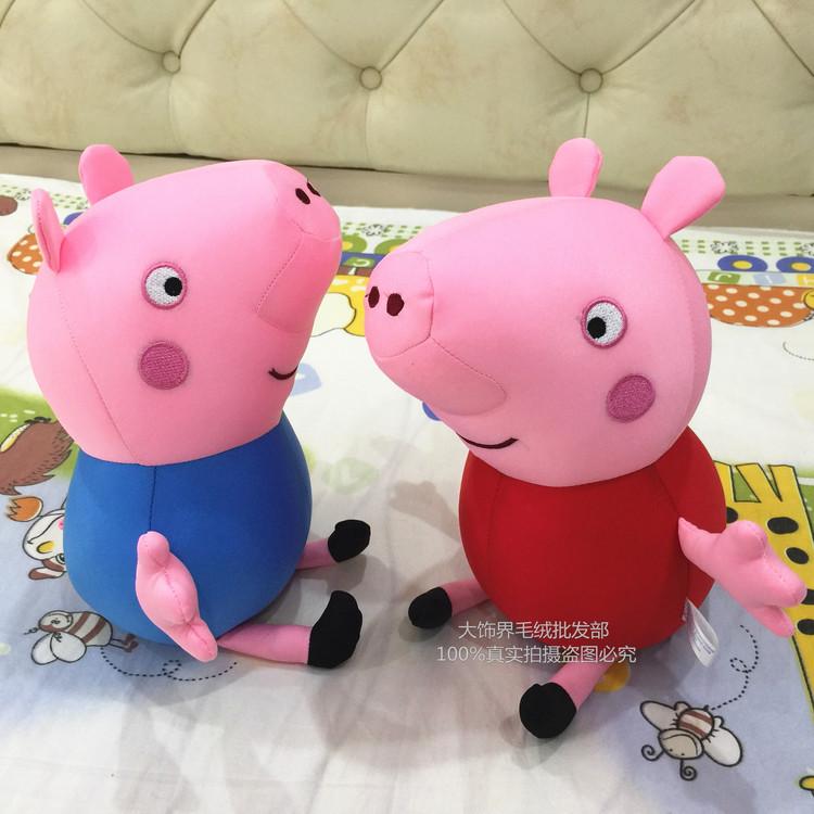 小豬佩佩奇毛絨玩具公仔泡沫納米粒子抱枕豬小妹布娃娃佩琪不掉毛