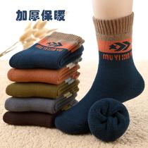 兒童襪子冬季加厚純棉加絨保暖男童秋冬季2020年中大童中腰毛圈襪