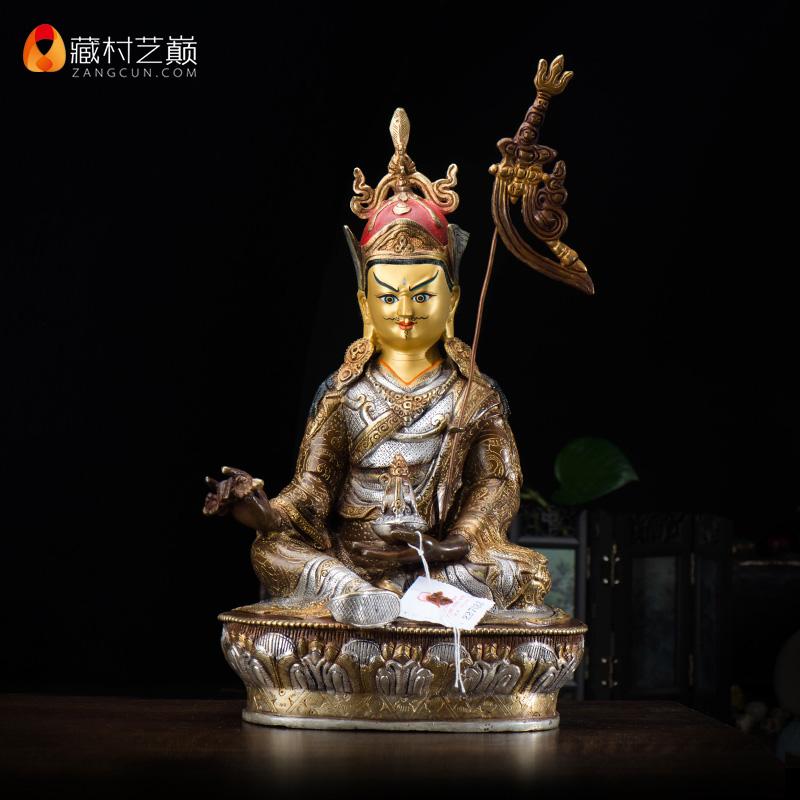 【藏村】尼泊尔正品手工紫铜镀金镀银雕花莲花生大师/士佛像 1尺