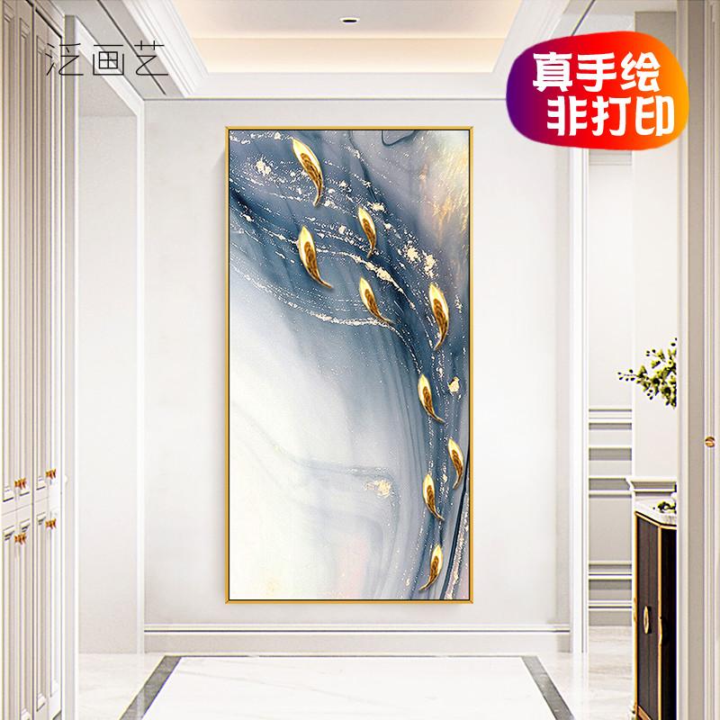 豎版過道走廊大氣墻壁畫客廳掛畫實物九魚圖風水招財玄關裝飾畫