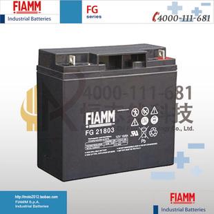 意大利非凡FIAMM蓄电池FG21803电力消防专用电池12V18AH原装正品