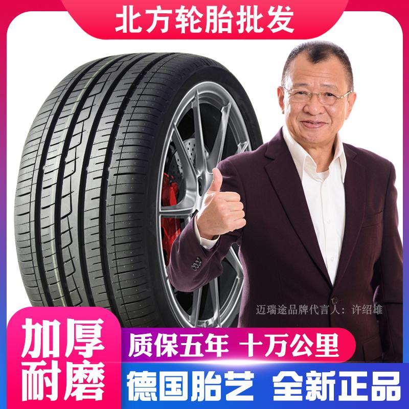 175 185 195 205 215 225汽车轮胎45 50 55 60 65/70R14R15R16R17