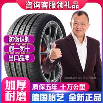 65R15R16R1760554050215205195185佳通汽车轮胎