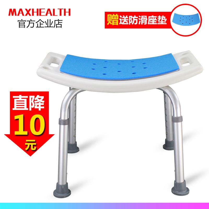 Старики купаться стул душ стул ванная комната стул скольжение пожилой инвалид болезнь человек мыть ванна ванна стул беременная женщина купаться табуретка