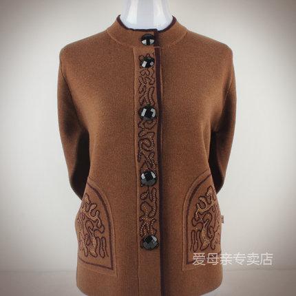 中老年人女装60-70岁80奶奶妈妈冬装外套羊毛衣春冬开衫老人衣服