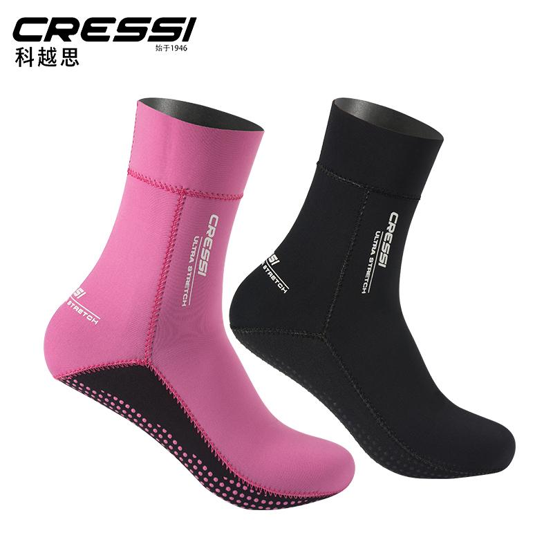 意大利CRESSI ULTRA STRETCH潜水袜 浮潜袜子 专业成人保暖 1.5mm