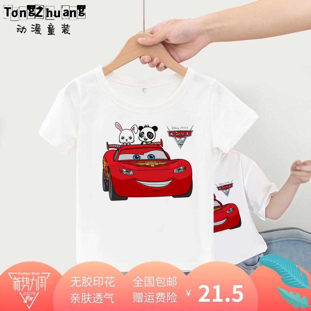 New car printed boys T-Shirt Baby fashion childrens wear girls car story short sleeve casual wear parent-child wear