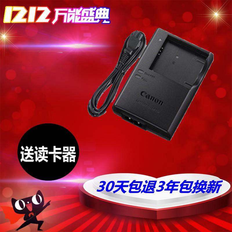原装佳能IXUS240 125HS A2400 A3400 A4000数码相机电池充电器11L