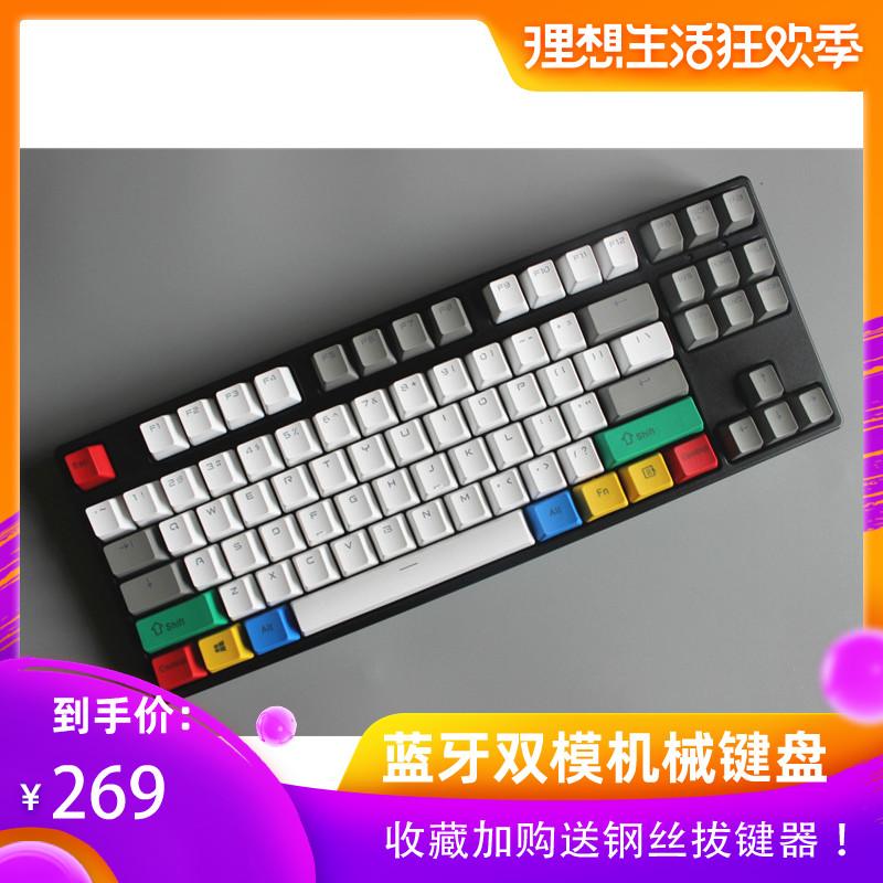 104/87王自如机械键盘白色黑色透光蓝牙双模有线青红茶轴机械键盘