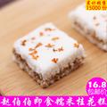 宁波特产即食桂花糕糯米糕夹心糕传统糕点零食小吃包邮250g