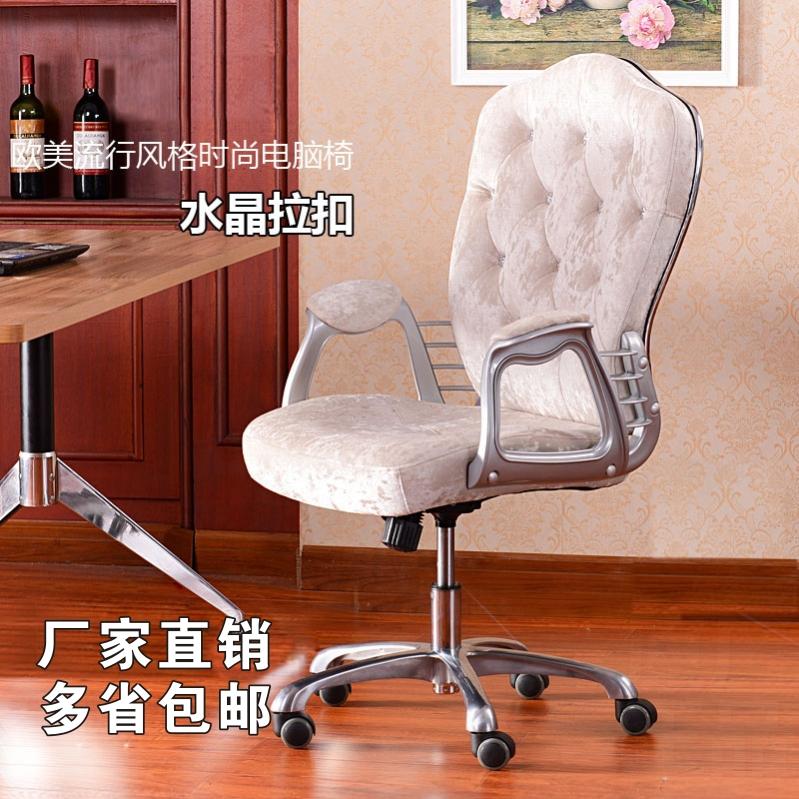 电脑椅家用书房椅学生椅转椅办公椅职郧欧式皮椅粉色椅子主播椅