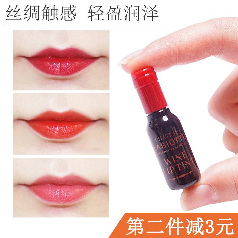 红酒染唇液小样不沾杯不脱色 韩国labiotte可爱唇釉唇彩3g 金高恩图片