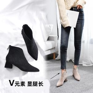 19新款中粗跟短靴女春秋单靴百搭V口裸靴尖头短筒女靴子中跟磨砂