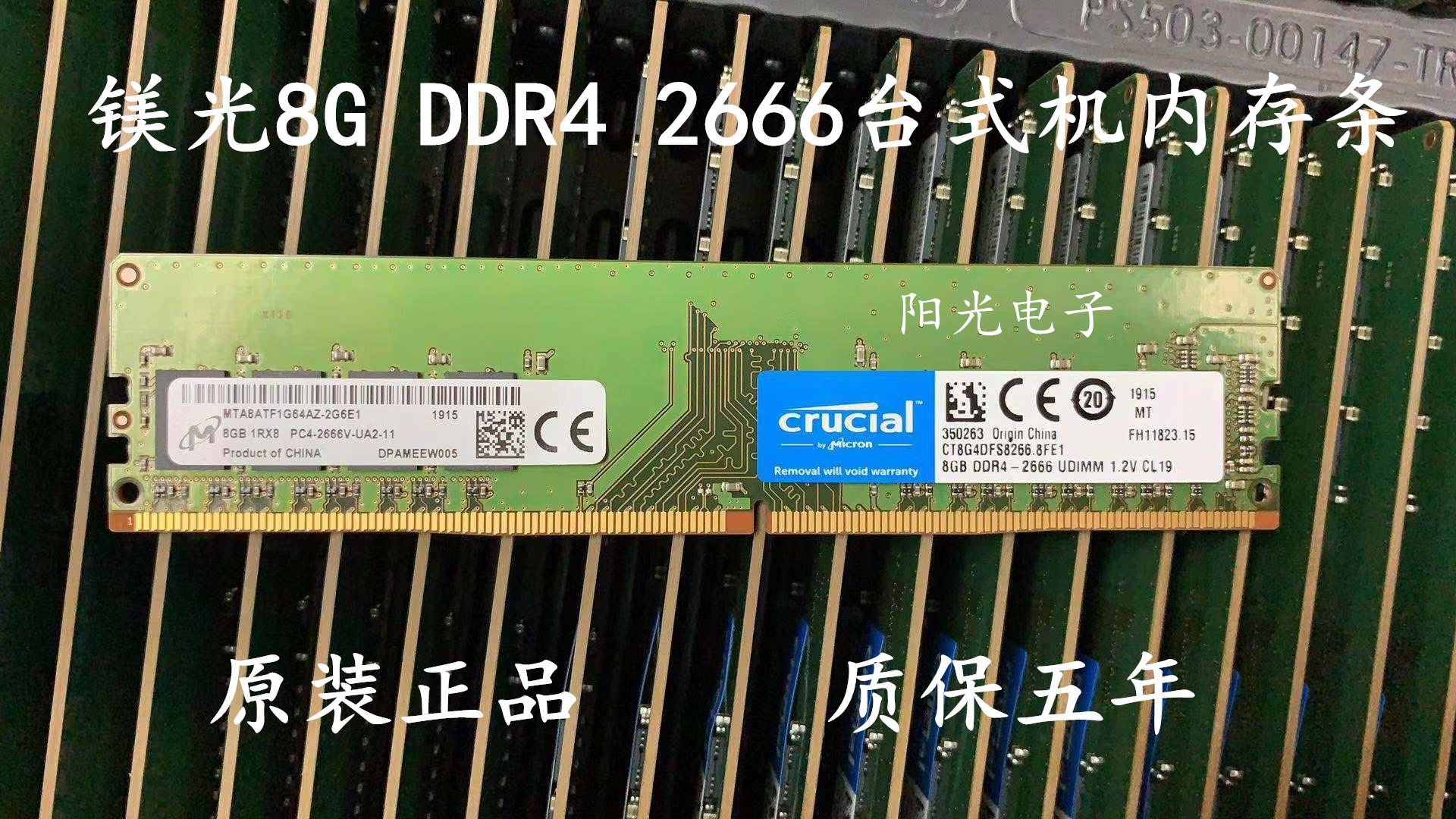 Оперативная память Артикул 601868748210