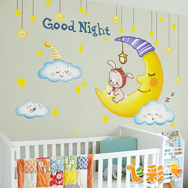 飞彩可移除墙贴纸 儿童房装饰卧室门贴画卡通墙壁贴纸晚安 月亮兔