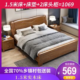 实木床1.8米1.5米双人床中式经济型单人床储物高箱床箱框主卧婚床