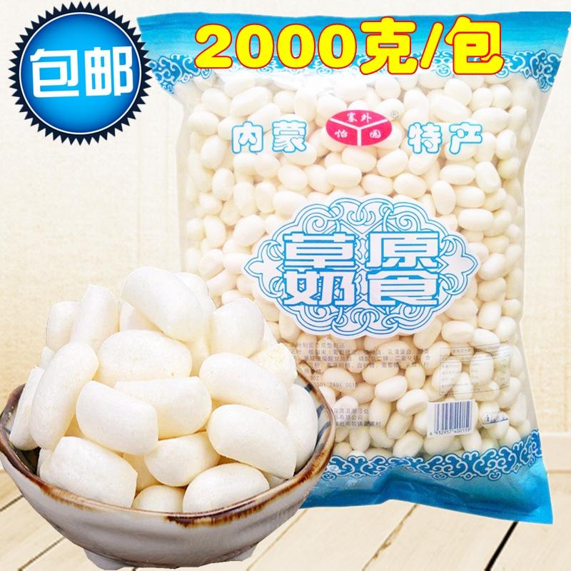 奶泡泡 内蒙古特产 塞外怡园牛奶泡泡原味 2000克4斤装散装奶馒头