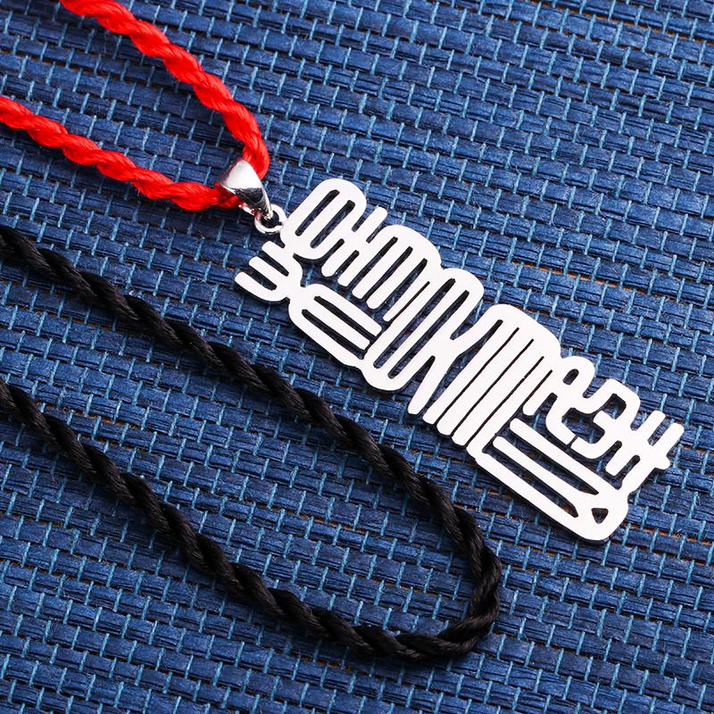 定制项链刻字母挂饰定做名字吊坠diy繁体字牌情侣送男友生日礼物