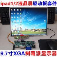 IPAD1 поколение ЖК-экран обновленная Монитор драйвера экрана ipad2 панель комплект высокая Очистить дисплей HDMI Raspberry Pi