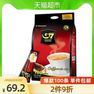 【进口】越南中原G7咖啡三合一原味速溶咖啡100条1600g提神冲调