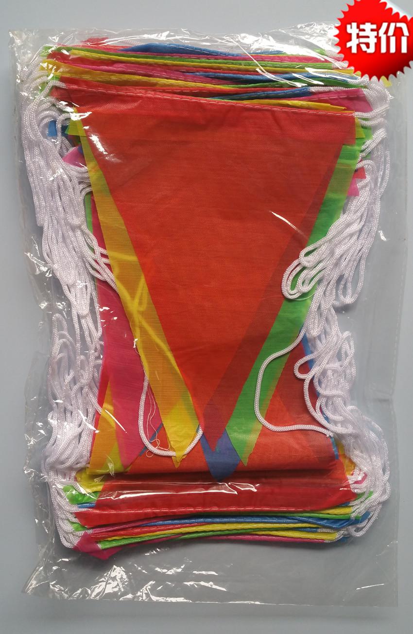 Малый флаг 100 метр работа земля изоляция короткие нитки цвет флаг треугольник цвет флаг строка флаг полиция сдаваться линия открытый треугольник флаг