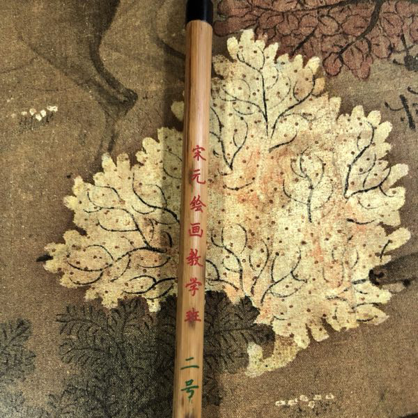 Song and Yuan painting teaching class No.2 special brush for drawing landscape tree trunk