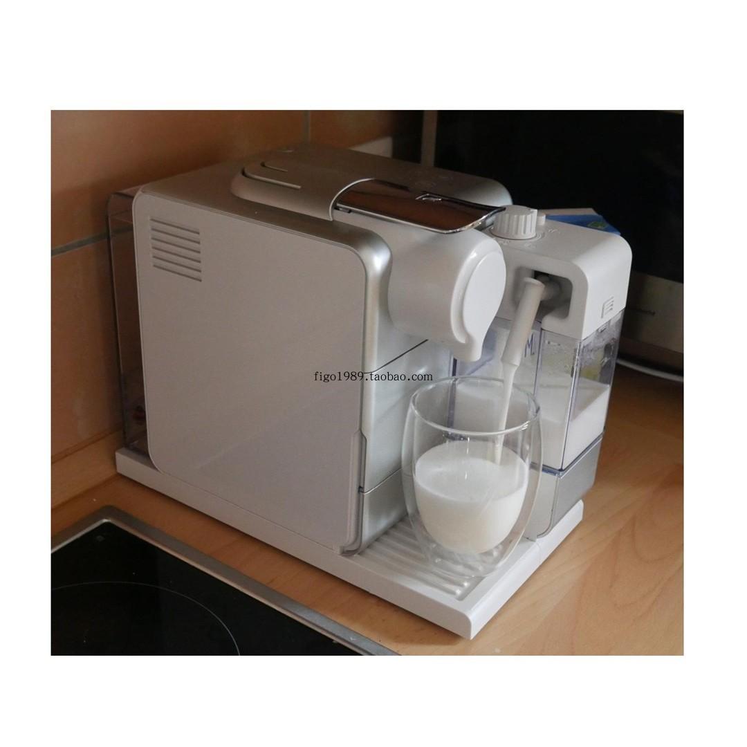 18年新款 德龙(DeLonghi) 全自动胶囊咖啡机  EN560.W 白色