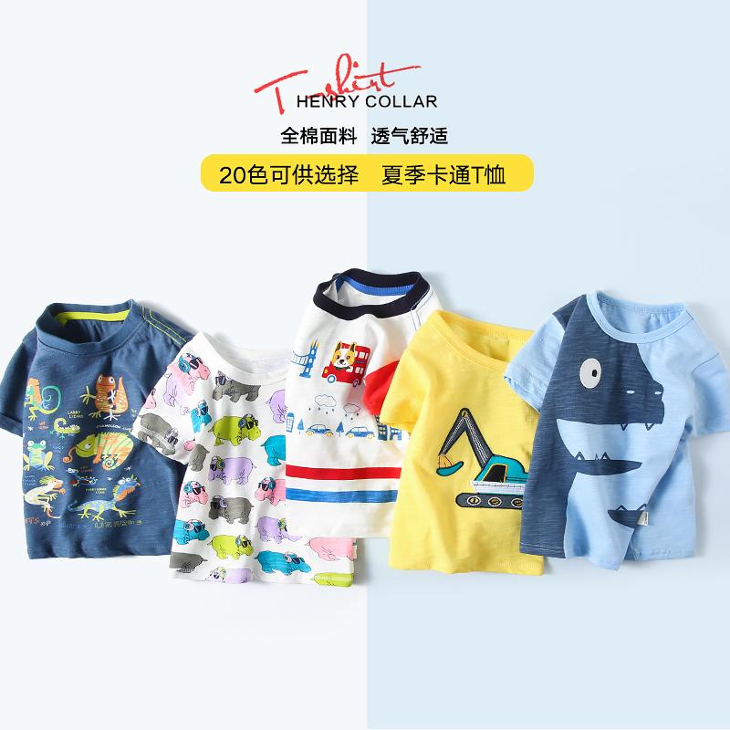 男童短袖女童装2019洋气儿童潮t恤限3000张券