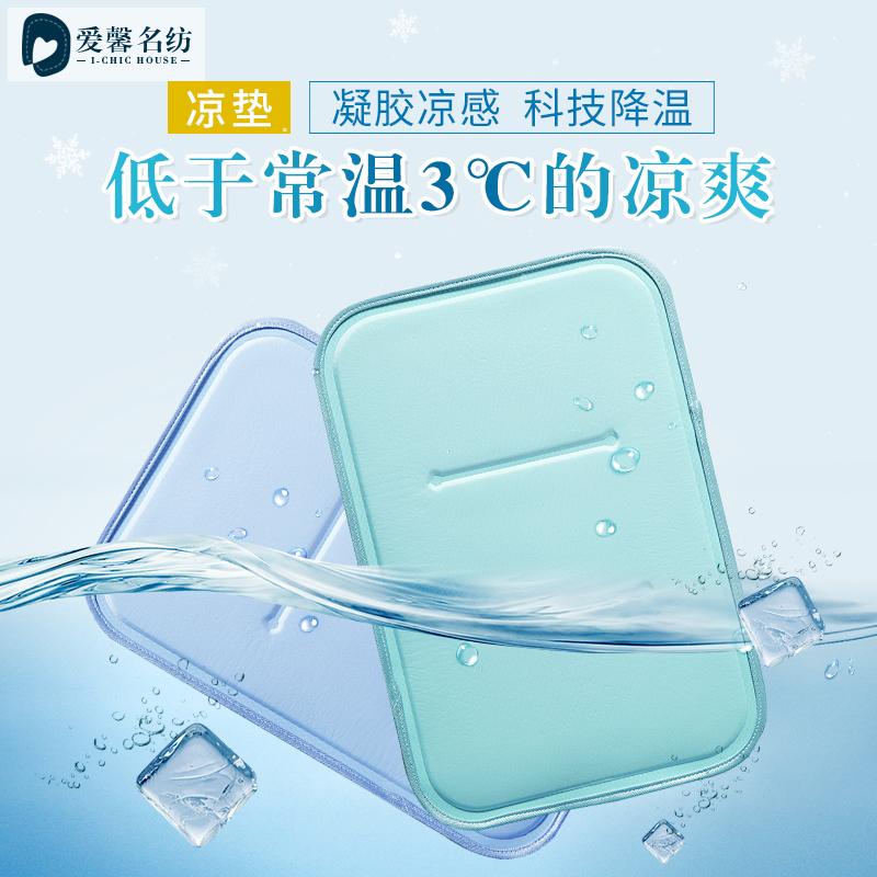 Прохладно летом SHEN устройство ! япония гель прохладно подушка подушка подушка подушка падения температура автомобиль офис студент комната с несколькими кроватями обивка лед подушка