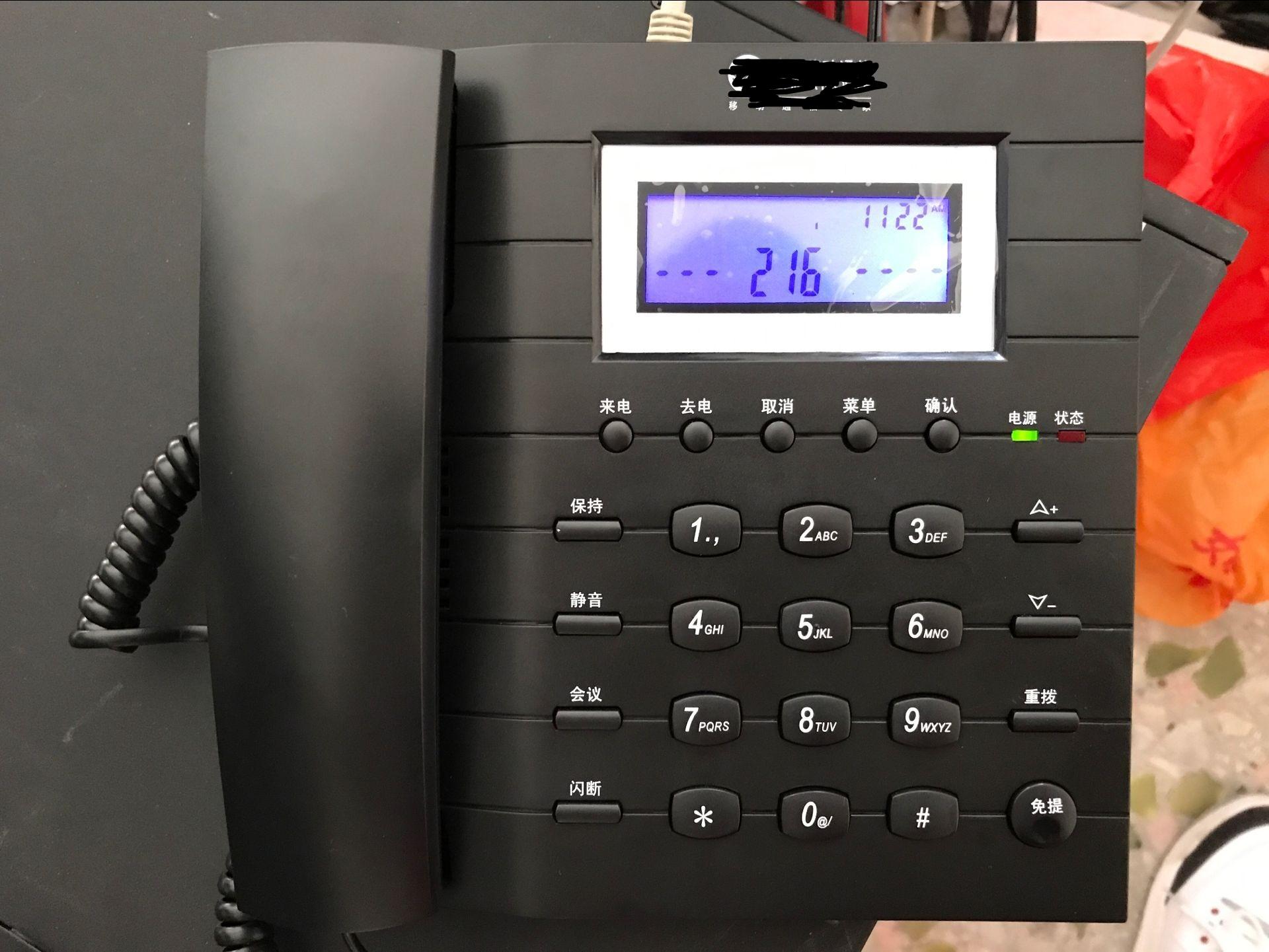 Новые товары IP телефон sip объединение обсуждать сеть voip телефон 500 юань не должен это хорошо может совместимый новости время