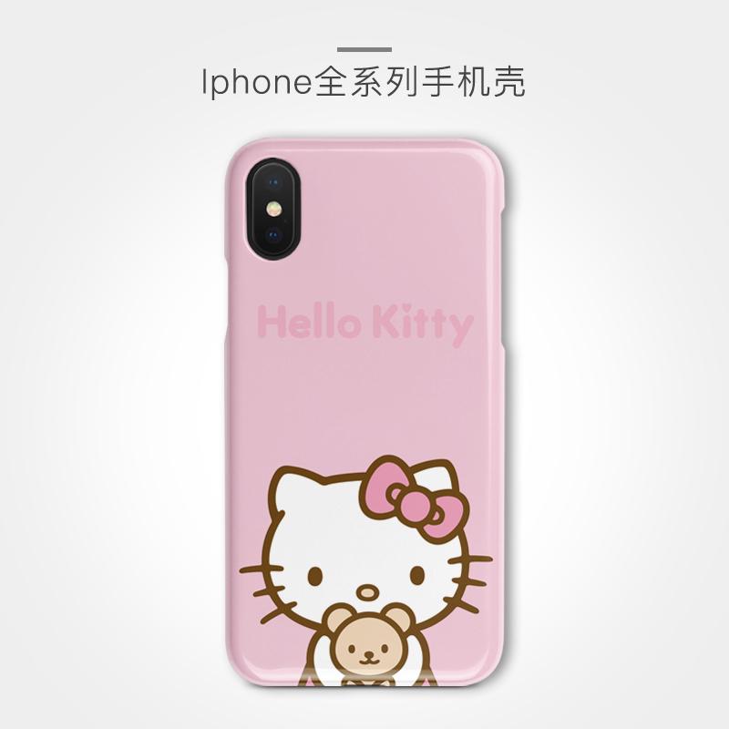 hello Kitty凯蒂猫可爱卡通苹果X手机壳xr半包女个性7p女XS磨砂1139.00元包邮
