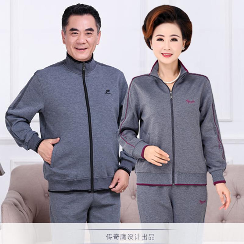 中老年情侣装运动服春秋季外套两件套爸妈旅行账动套装棉质休闲服