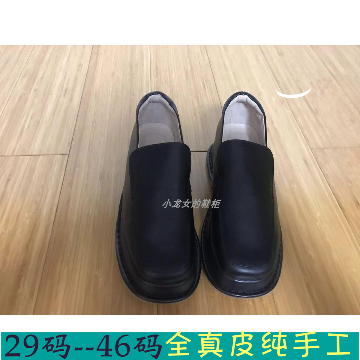 Neutral handsome gentleman old shoes Vintage sailboat shoes womens autumn and winter new Yshan thick bottom sponge cake Yushan shoes