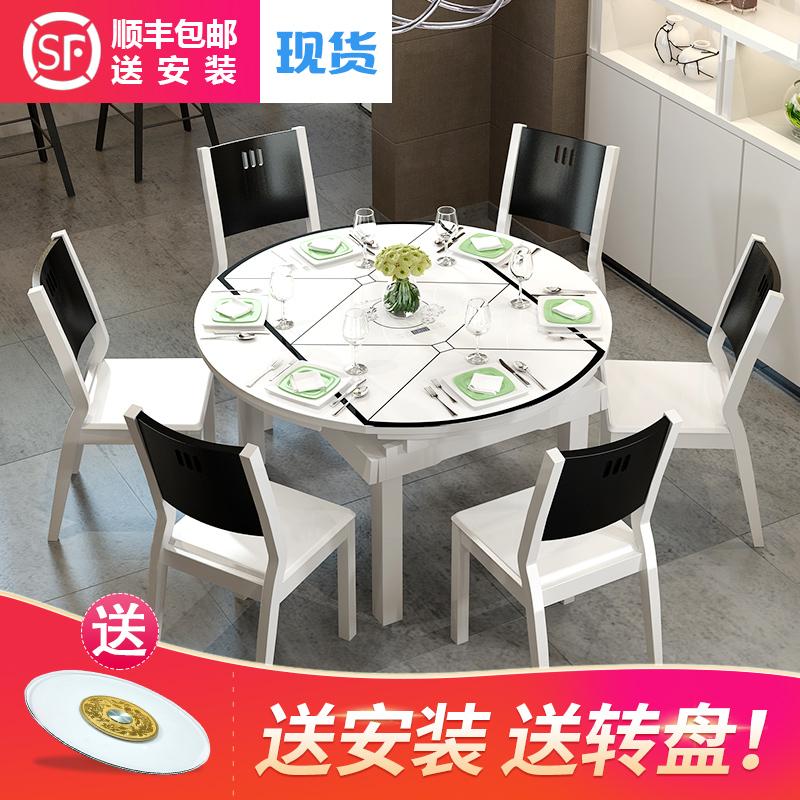 实木餐桌椅组合现代简约6人小户型家用可伸缩折叠圆桌电磁炉餐桌