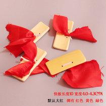 新款儿童红绸快板幼儿园手指夹板口才竹板舞蹈玉指板一付4片包邮