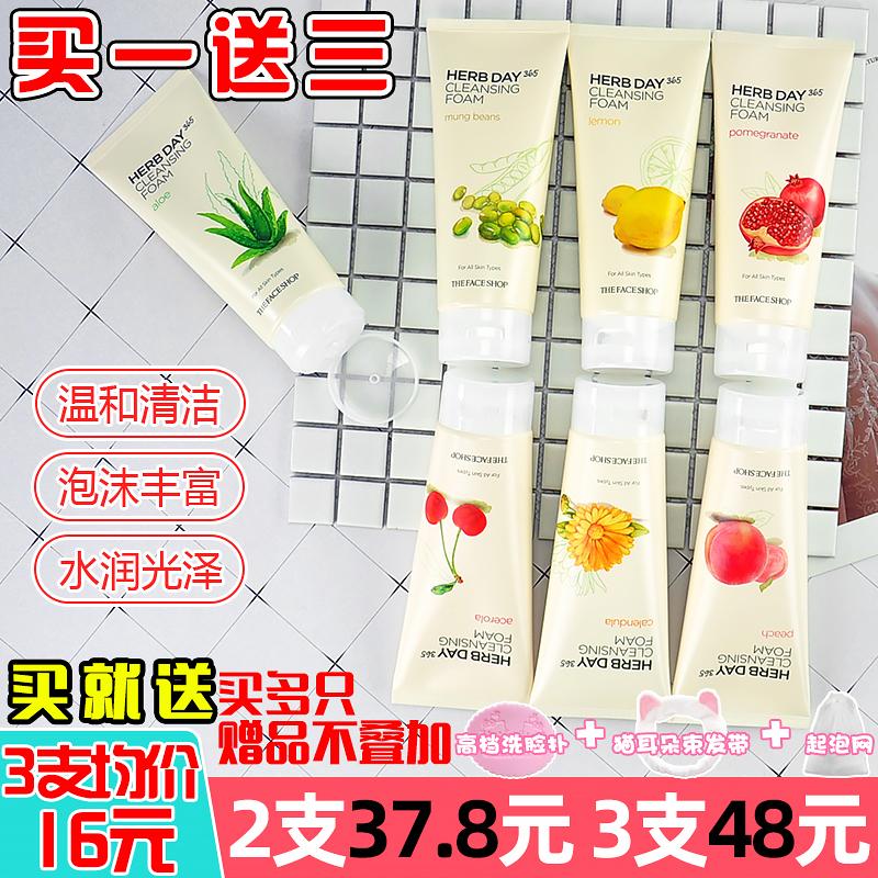 韩国TheFaceShop菲诗小铺泡沫洗面奶深层清洁控油补水洁面乳男女图片