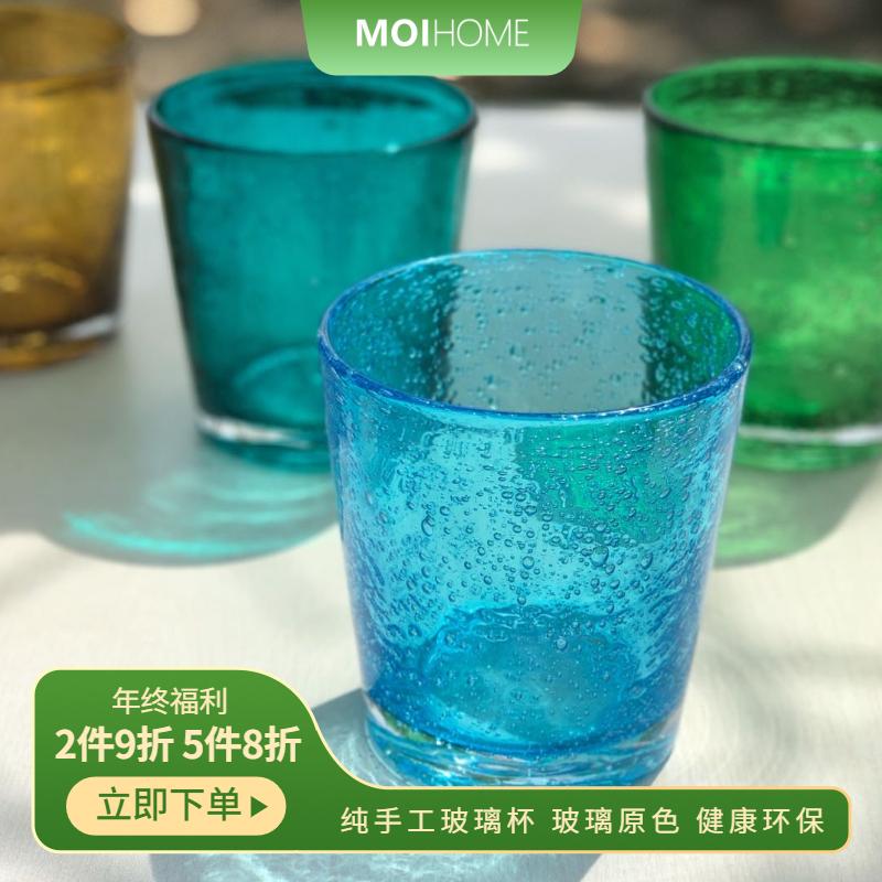 Color Bubble Glass manual original color bubble cup creative bubble cold water cup restaurant beverage cup set fishing cup